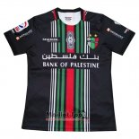 Thailande Maillot Palestino Deportivo Exterieur 2018-2019